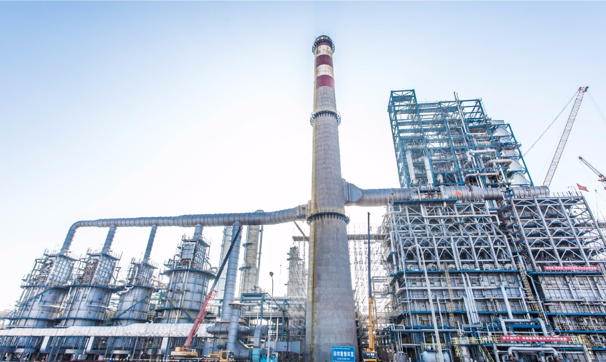 Year 2012 Quanzhou SINOCHEM GROUP 2,000 KTA CCRU Heaters and Waste Heat Recovery System
